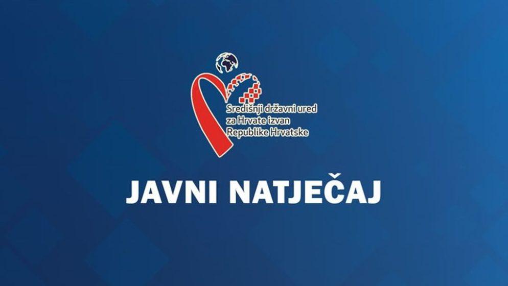 Objavljen natječaj za prijavu programa/projekata organizacija hrvatskog iseljeništva u prekomorskim i europskim državama