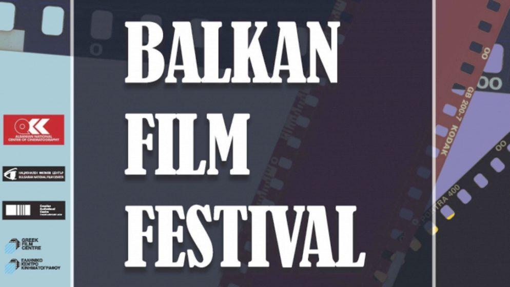 Četiri hrvatska filma na Balkan Film Festivalu u Rimu