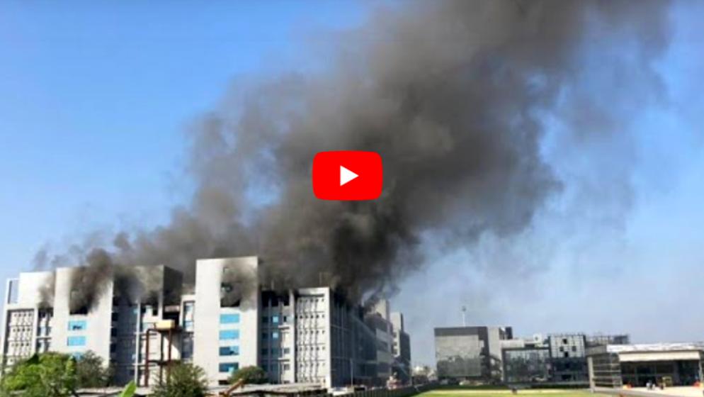 Najmanje petero poginulih u požaru u indijskoj tvornici cjepiva protiv Covida-19