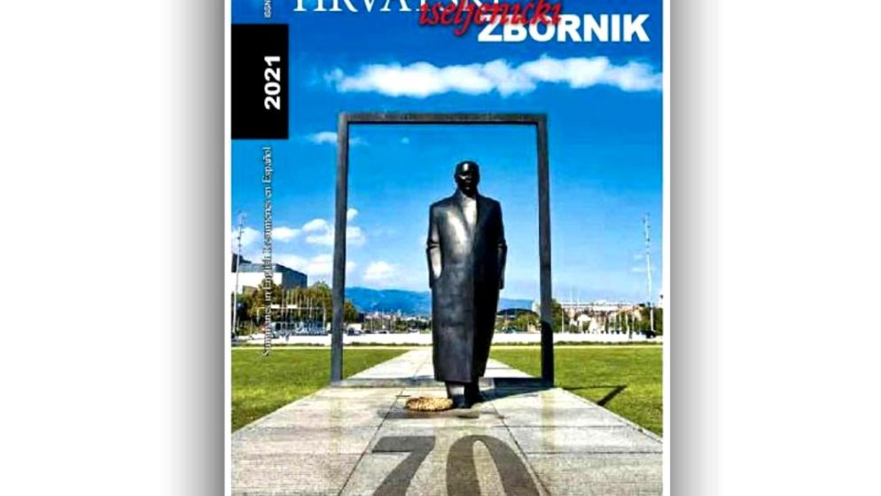 Objavljen Hrvatski iseljenički zbornik 2021.