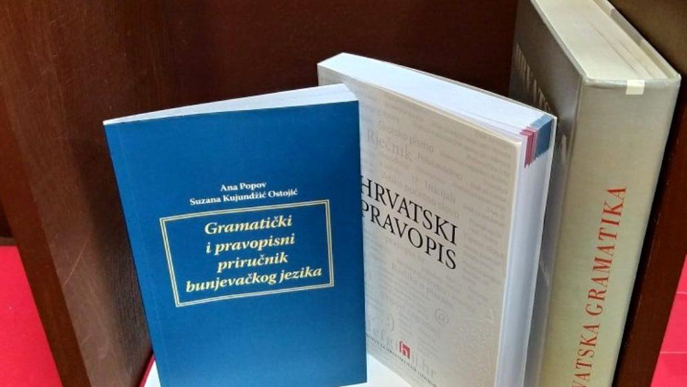 Subotica u službenu uporabu želi uvesti 'bunjevački jezik'! VELEPOSLANIK BIŠĆEVIĆ: Ova inicijativa je zakonski i pravno neutemeljena