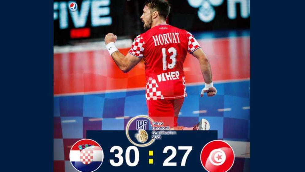 Hrvatski rukometaši pobijedili Tunis, čekamo rasplet duela Francuske i Portugala