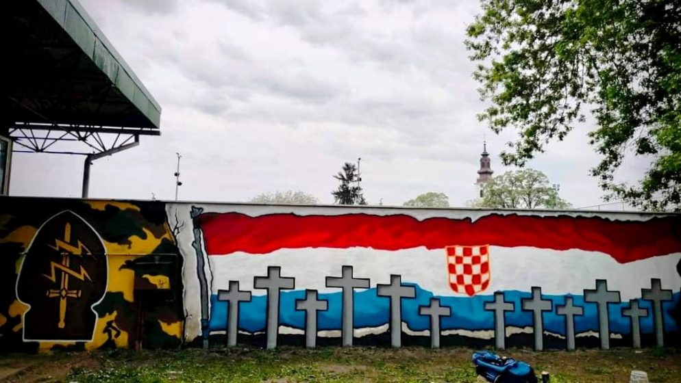 BBB U BOROVU SELU oslikali veličanstveni mural u čast dvanaestorice hrvatskih heroja