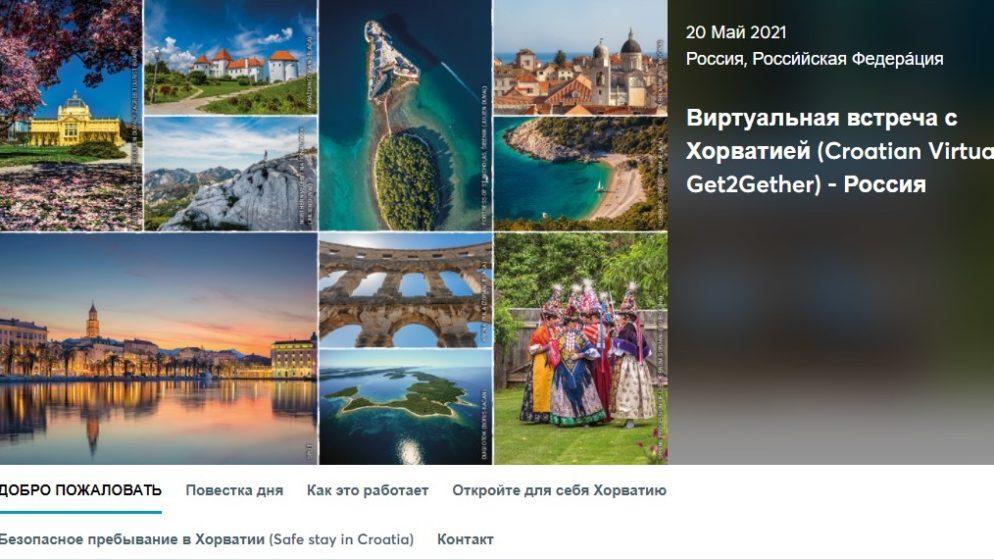 Sjajne vijesti! Hrvatska među najtraženijim inozemnim destinacijama na tržištu Rusije