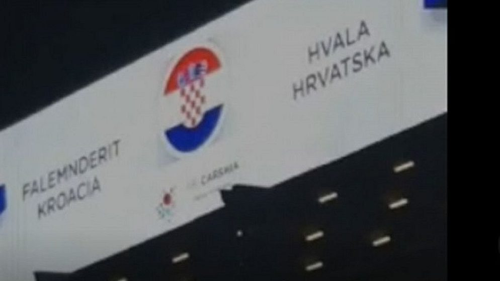 Nakon tragične nesreće u shopping centru osvanula zahvala Hrvatskoj
