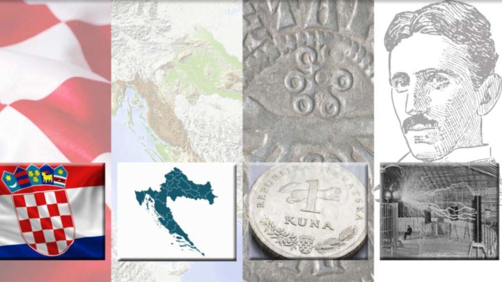 Otvoren natječaj za dizajn hrvatske strane eurokovanica